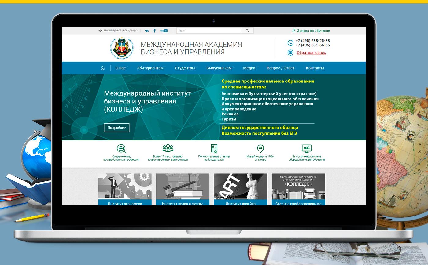 Pagina web de academia educativa