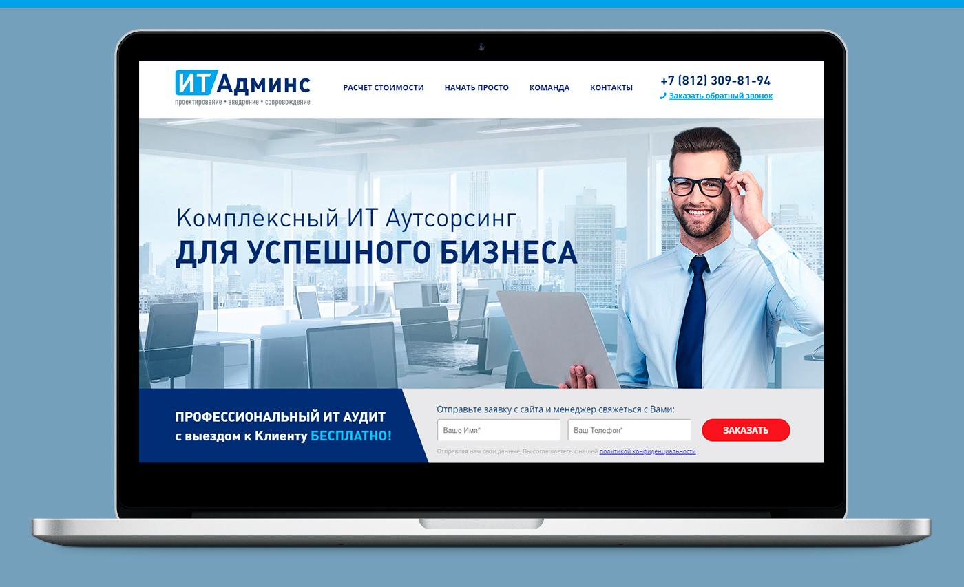 Página web de compañía de servicio IT